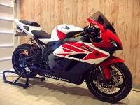 CBR 1000RR 2005 HRC NP